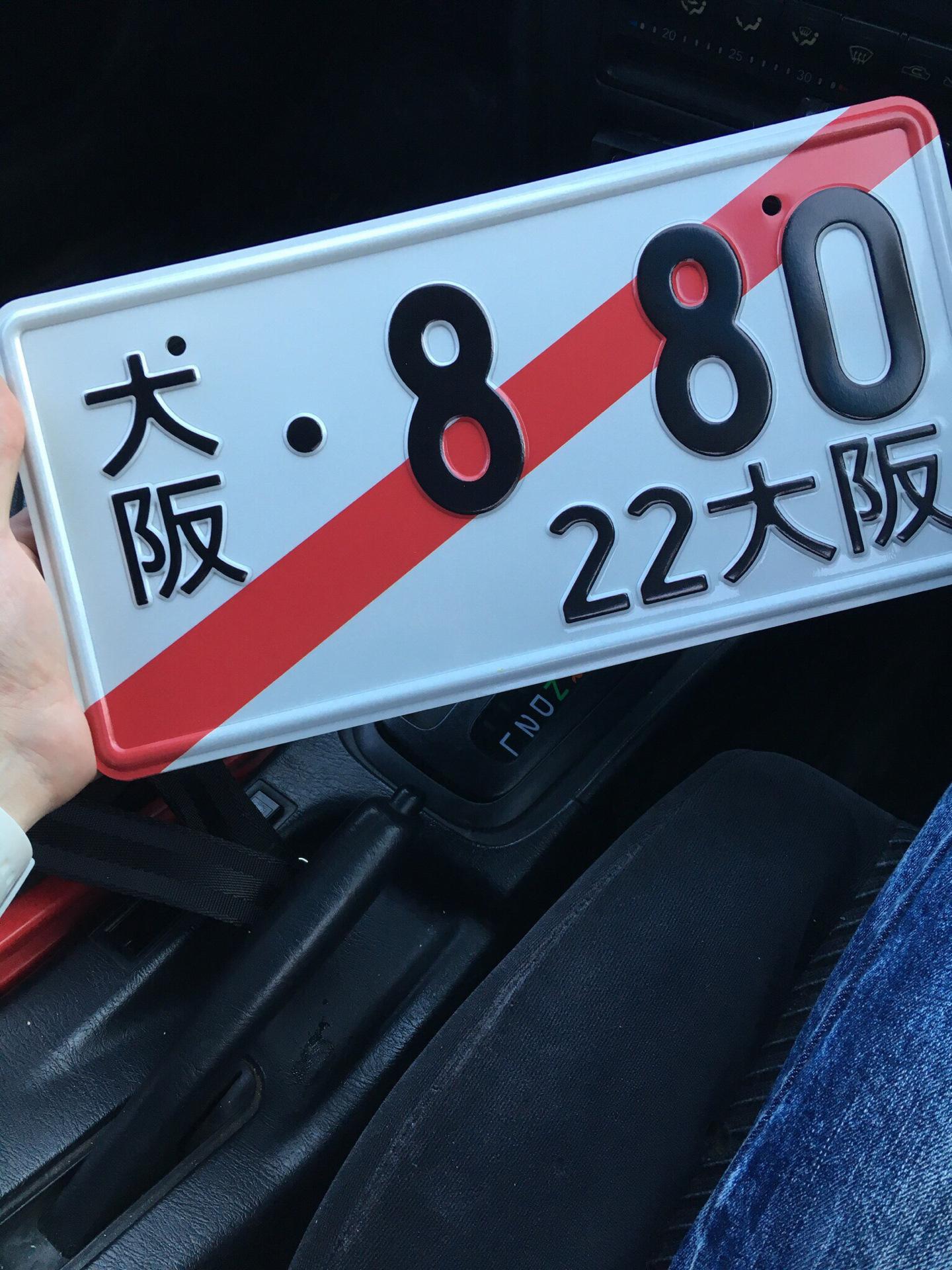 красная полоса на автомобильном номере