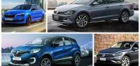 4 новых модели автомобилей, которые появились в Нижнем Новгороде в мае