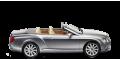 Bentley Continental GTC V8 - лого