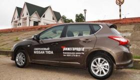 Nissan Tiida: Для тех, кто знает о жизни все и никуда не спешит