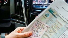 Изменение регистрационных данных, связанных с изменением регистрационных данных собственника транспортного средства
