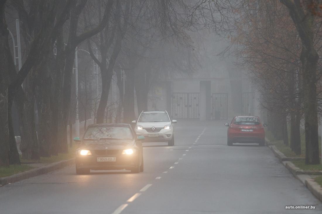 Отмена штрафов в туман