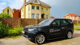 Land Rover Discovery: Искусство перевоплощения