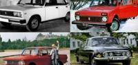 4 советских автомобиля, которые мало кто видел
