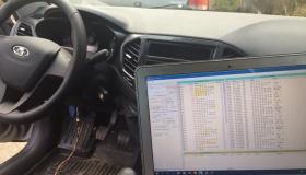 АвтоВАЗ изменил условия гарантии и запретил чип-тюнинг