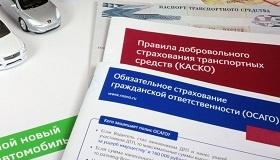 Идею объединить ОСАГО и КАСКО поддержал Дмитрий Медведев