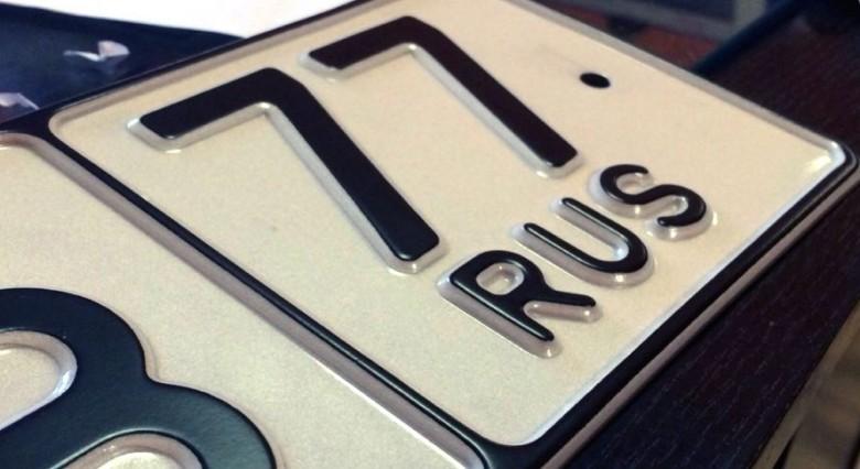 В августе следующего года в Тверской области появятся новые номерные знаки