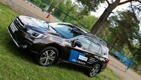 Тест-драйв Subaru Outback-2018: Главное внутри